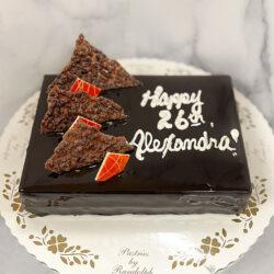 Malibu Cake