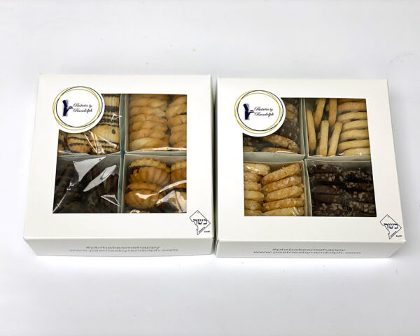Two boxes of Tea Cookies